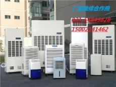上海川井除湿机不出水售后维修厂家代理部