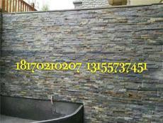 锈色板岩文化石墙面铺贴效果图