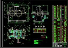ZQH减速机图纸部颁标准