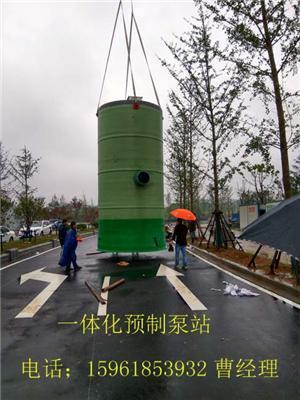 荆门一体化预制泵站趋势