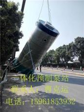 十堰一体化预制泵站作用