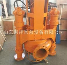 湖南QSY絞吸液壓采沙泵 大型工程常用