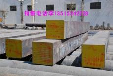 濟南生產GCr15SiMn軸承鋼 質優價美