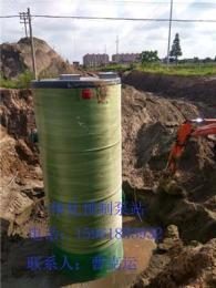 云南一体化预制泵站方案