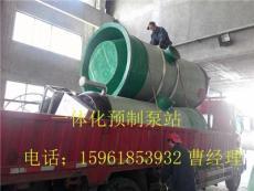 南宁一体化预制泵站方案