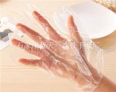 PE聚乙烯一次性使用手套