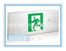 24V拉絲鋁合金1W壁裝語音安全出口標志燈