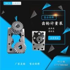 复合板专用滴胶管齿轮计量泵