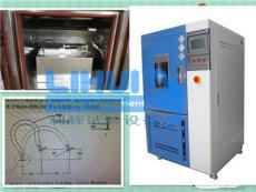 LH/QL-150制動軟管臭氧老化試驗箱