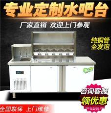 郑州不锈钢奶茶台定做奶茶店操作台贡茶台