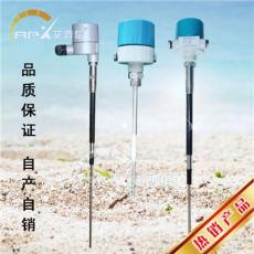射頻導納料位開關/射頻導納液位開關