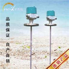 電容式液位開關 靜電容位位開關量大從優