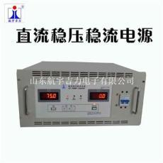 直流電源穩壓穩流電源高精度開關電源可編程