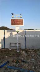 北京扬尘全天24小时在线监测系统