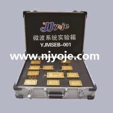 微波電路與系統實驗箱
