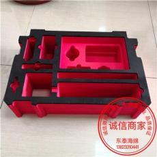 EVA雕刻一体成型EVA内衬工具EVA内托定制厂