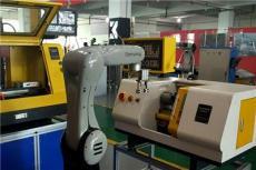 机器人上下料工作站集成实训系统