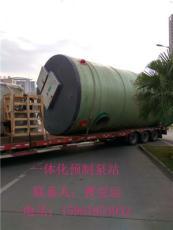 泰州一体化预制泵站发展趋势
