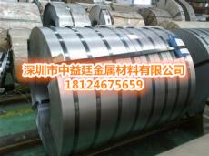 美国进口C74000高强锌白铜带