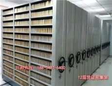 新泰哪里有生产定做移动钢制双面档案架的