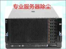 广州深圳服务器除尘 交换机除尘 UPS除尘