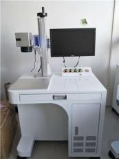 光纤激光打标机 优秀桂林三环激光