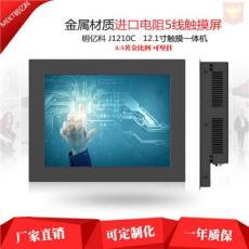 12寸工控機觸摸屏電腦嵌入式安裝一體機