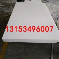耐磨防腐蚀高分子树脂板 阻燃煤仓树脂衬板