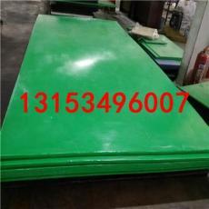 高分子耐磨树脂板 防潮绝缘HDPE耐磨树脂板