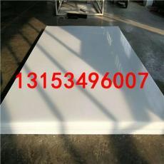 自润滑UPE树脂衬板 防粘煤仓高分子树脂板