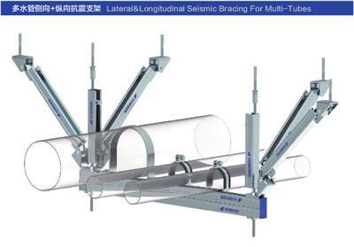 综合管线抗震支架 多管道抗震支架