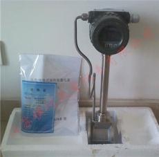DN20渦街流量計蒸汽壓縮空氣測量4 20mA