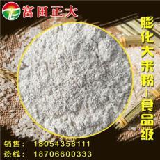 供应食品级膨化大米粉
