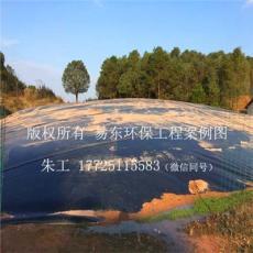 湖北建始 专用于黑膜沼气池 沼气工程抗老化