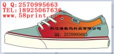 個性鞋材印花方案供應商