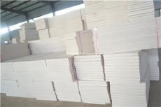 北京聚苯板 泡沫板 规格可定做厂家