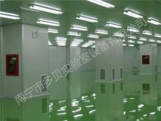 柳州食品厂净化工程净化
