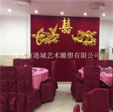 惠州餐饮连锁玻璃钢龙凤呈祥雕塑挂件