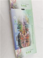 卷筒景区门票印刷可打孔定位