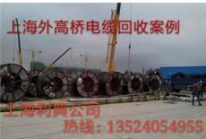 上海电缆线回收公司上海电缆电线回收