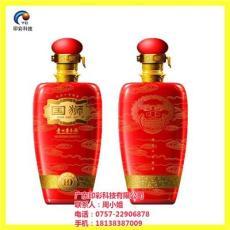 酒瓶花纸烫金面油 LED烫金面油