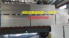 优质1150型纸蜂窝岩棉净化板价格北京