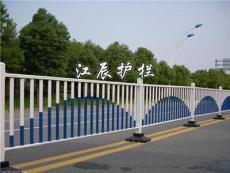 金华市常规街道护栏