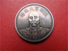 黎元洪大元帥紀念幣拍賣歷史價格