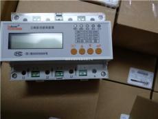 DTSD1352三相電子式多功能表