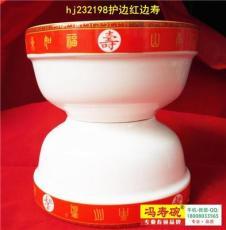 成都壽碗定制 成都壽碗批發 成都壽碗價格