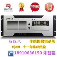 4K視頻編輯系統 4K非編工作站
