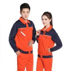 天津职业装定做批发厂家就找艾克伦司