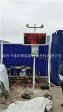 上海施工单位扬尘污染浓度检测设备