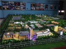 哈尔滨城市职能沙盘模型